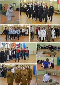 Строевой смотр и Военно-спортивная эстафета 21 февраля 2017