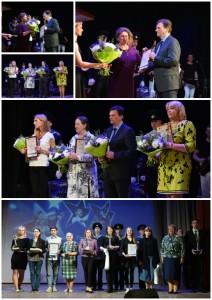 Торжественная церемония награждения победителей творческого марафона-конкурса Звезды зажигаются-2017