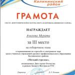 сканирование0024 (11)