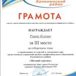 сканирование0024 (13)