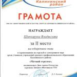сканирование0041 (1)