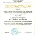 сканирование0041 (6)