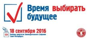 200h90_ird180916